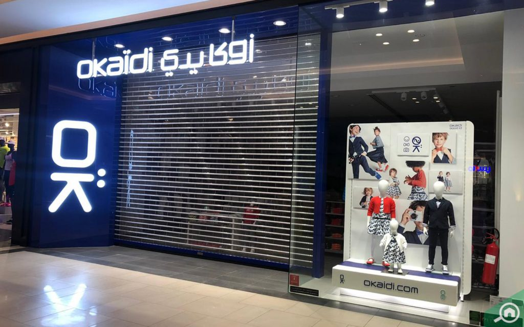 Okaidi outlet at Oasis Mall