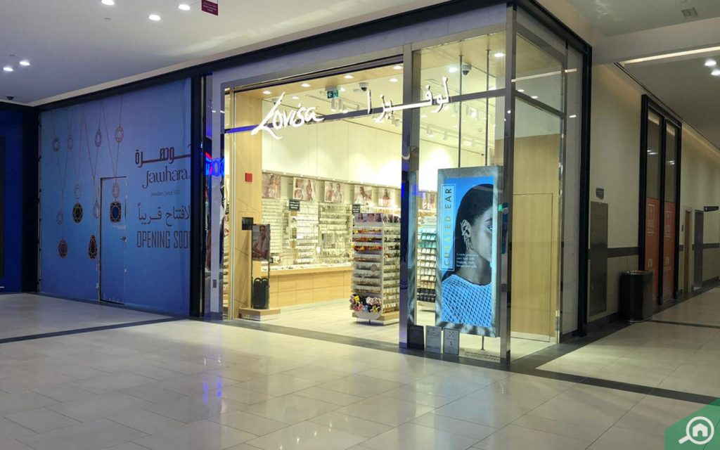 Lovisa at Oasis Mall Sharjah