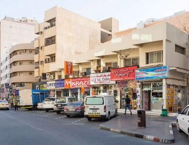 shops in meena bazaar dubai