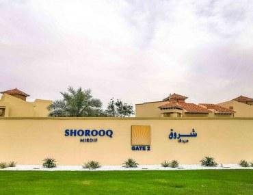 Threshold to Shorooq Mirdif