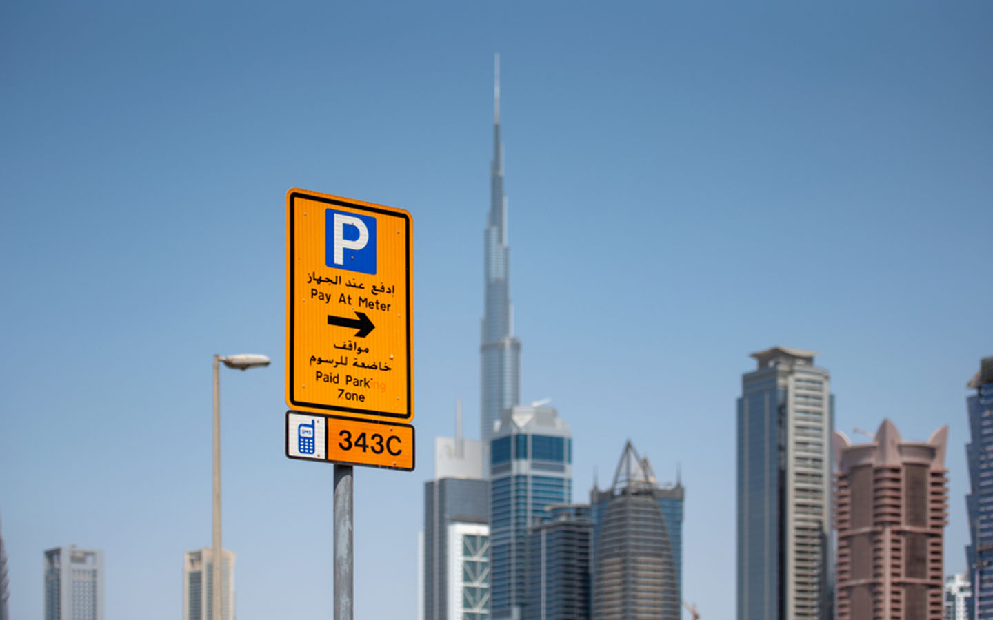 Sign for Paid parking zones in Dubai - Parking rates in Dubai