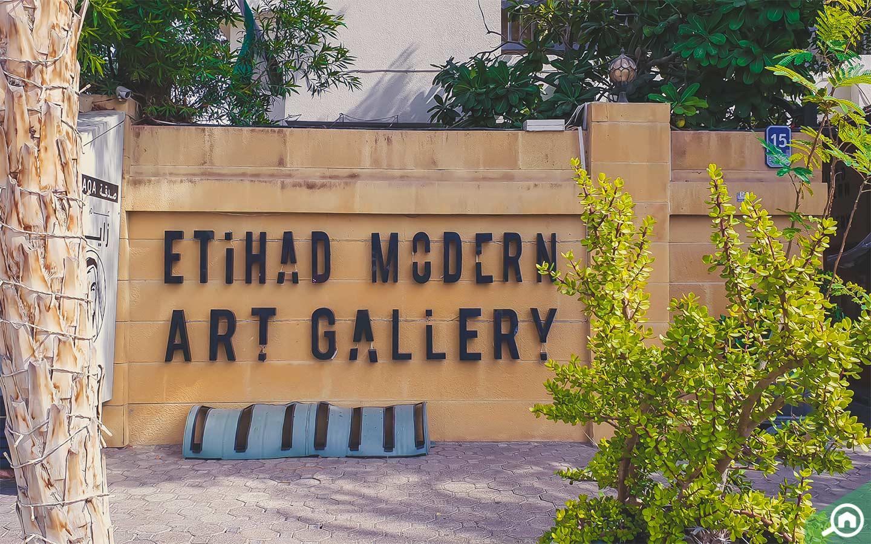 Etihad Modern Art Gallery Exterior