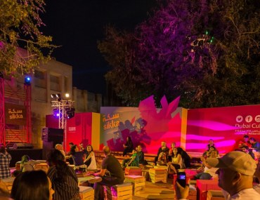 Events at Sikka Art Fair