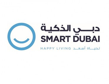 Smart Dubai's Logo and Slogan. Image Credit: Smart City Brand