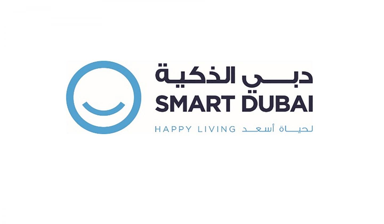 Smart Dubai's Logo and Slogan. Image Credit: Smart City Brand