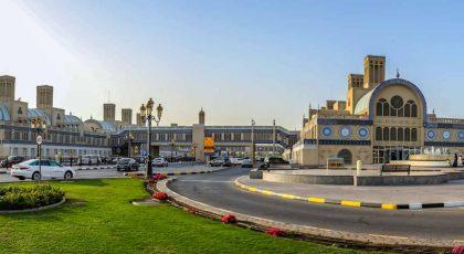 Central Souk Sharjah