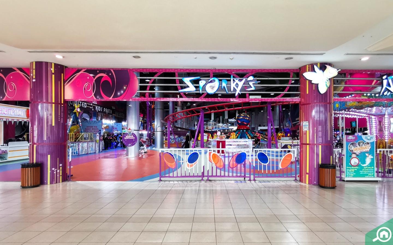 Sparky's at Khalidiyah Mall