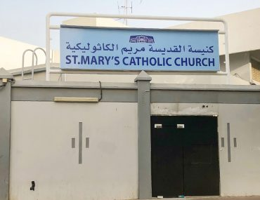 St Marys Catholic Church in Dubai