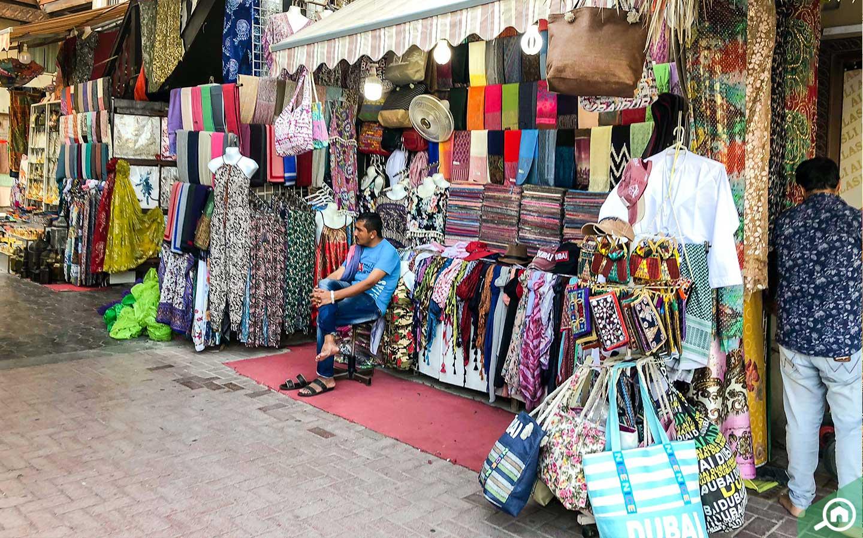 Store at Textile Souk in Dubai