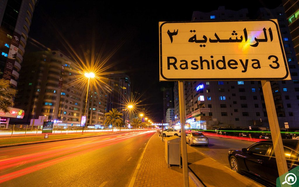 street view of Al Rashidiya