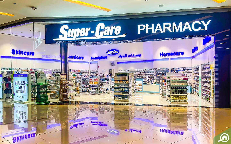 Storefront of Supercare Pharmacy in Dubai Marina Mall