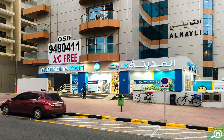 View of Al Madina Mart Dubai Silicon Oasis