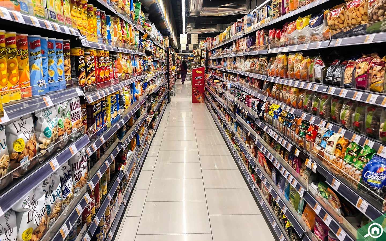 Chips aisle at Al Maya Silicon Oasis