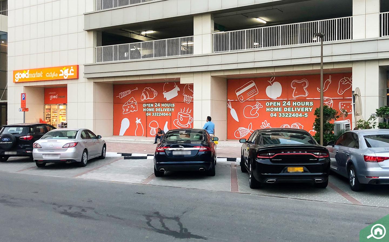 Entrance of Good Market Dubai Silicon Oasis