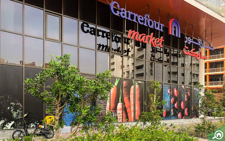 Carrefour entrance at Binghatti Terraces in Dubai Silicon Oasis