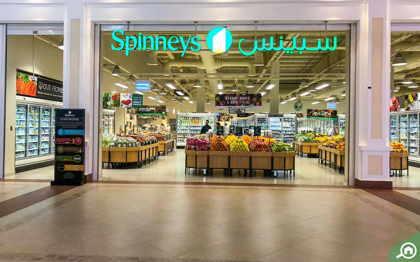 Entrance to a Spinneys supermarket
