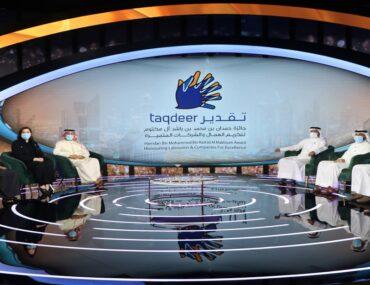 Taqdeer Awards Ceremony