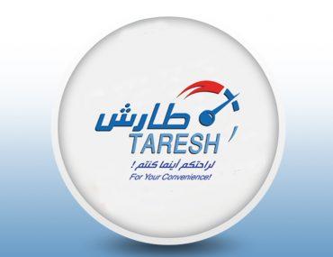 طارش ابوظبي