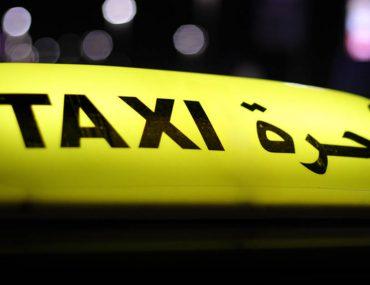 A Abu Dhabi taxi sign