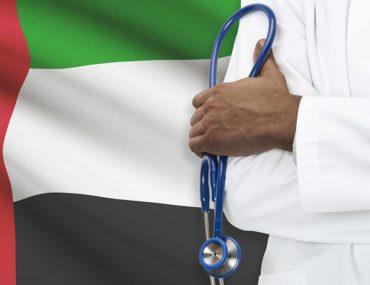 طبيب وعلم الإمارات