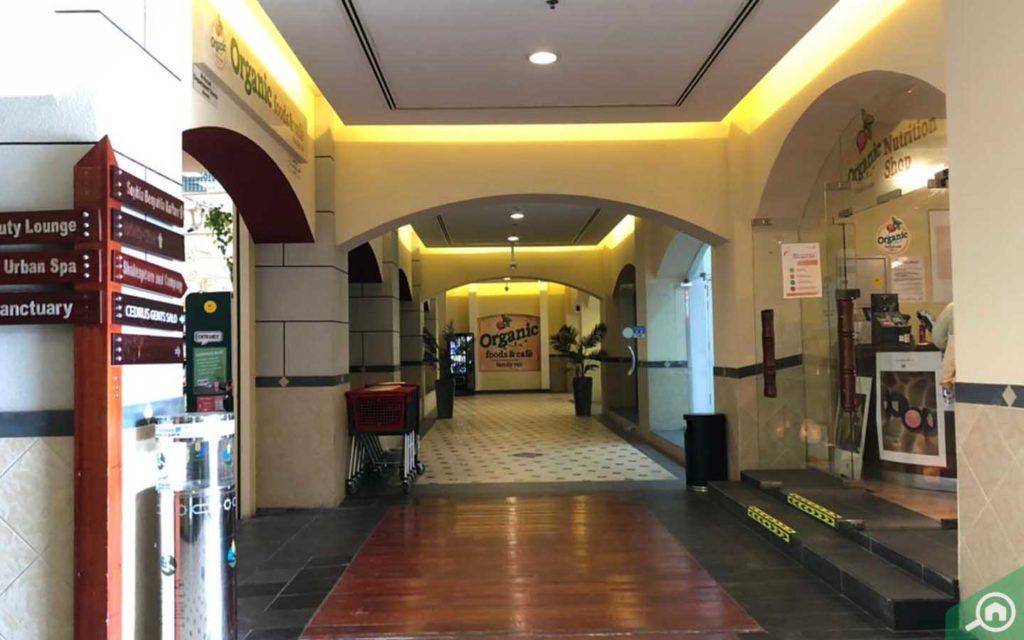 Village Mall in Jumeirah Dubai