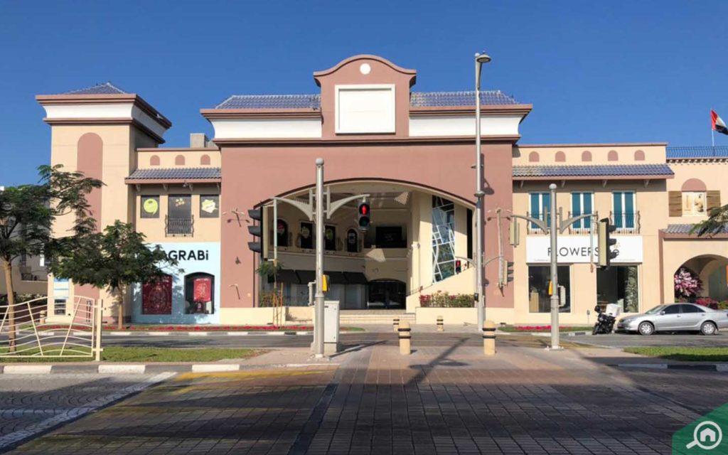 Exterior of Village Mall