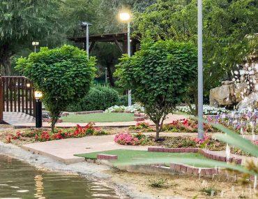 حديقة مشرف