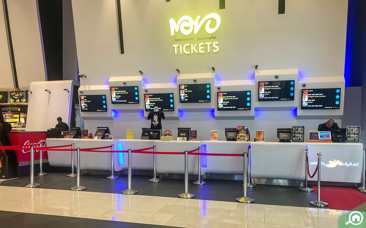 Ticket counter of Novo Cinemas