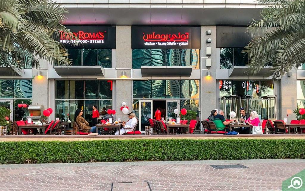 مطاعم ممشى مارينا دبي