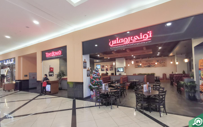 Tony Romas at Arabian Centre Food Court