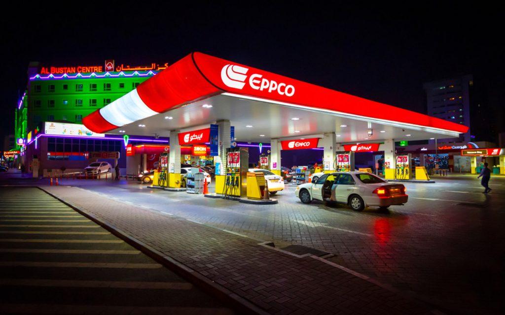 EPPCO petrol station