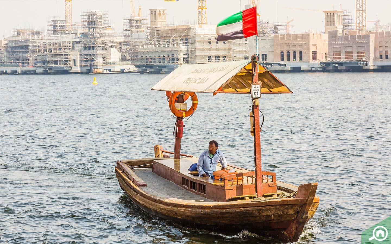 قارب إمارتي تقليدي