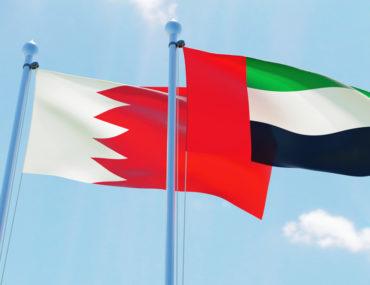 علم البحرين والإمارات