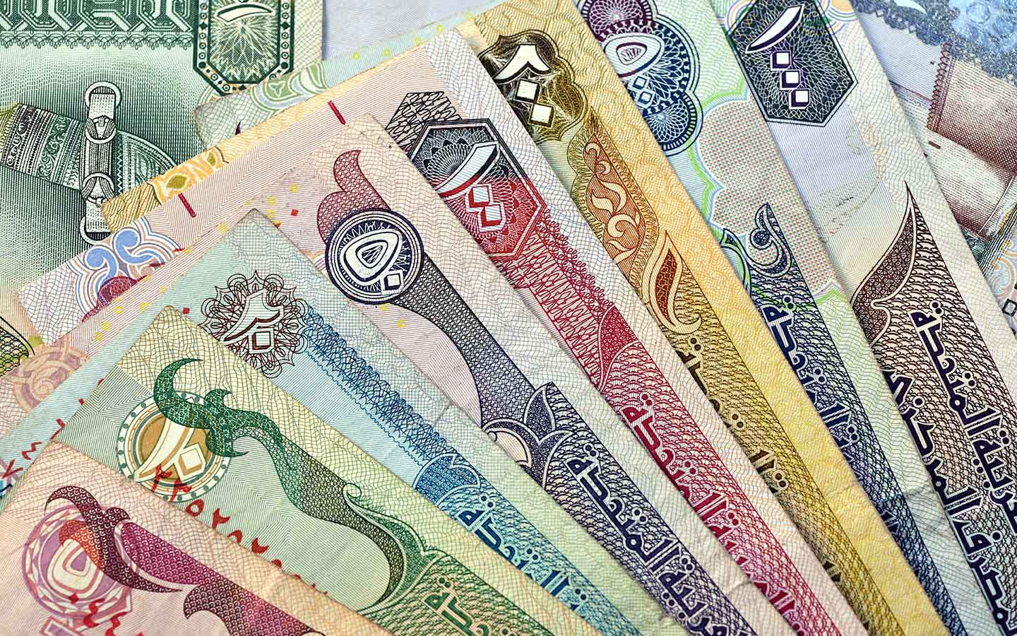 UAE celebrates 44 years of Dirham - Esquire Middle East |Arab Emirates Currency