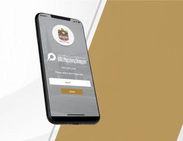 UAE Mystery Shopper app
