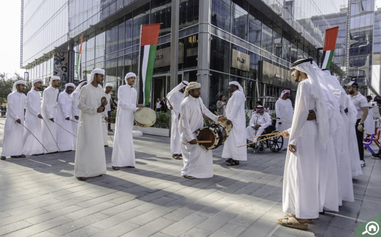 Yowla Emirati dance