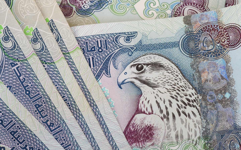 خمسمئة درهم إماراتي