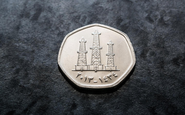Emirati culture, uae currency