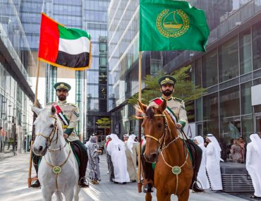 48th UAE National Day in Dubai