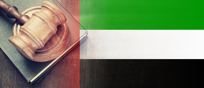 Flagge der Vereinigten Arabischen Emirate