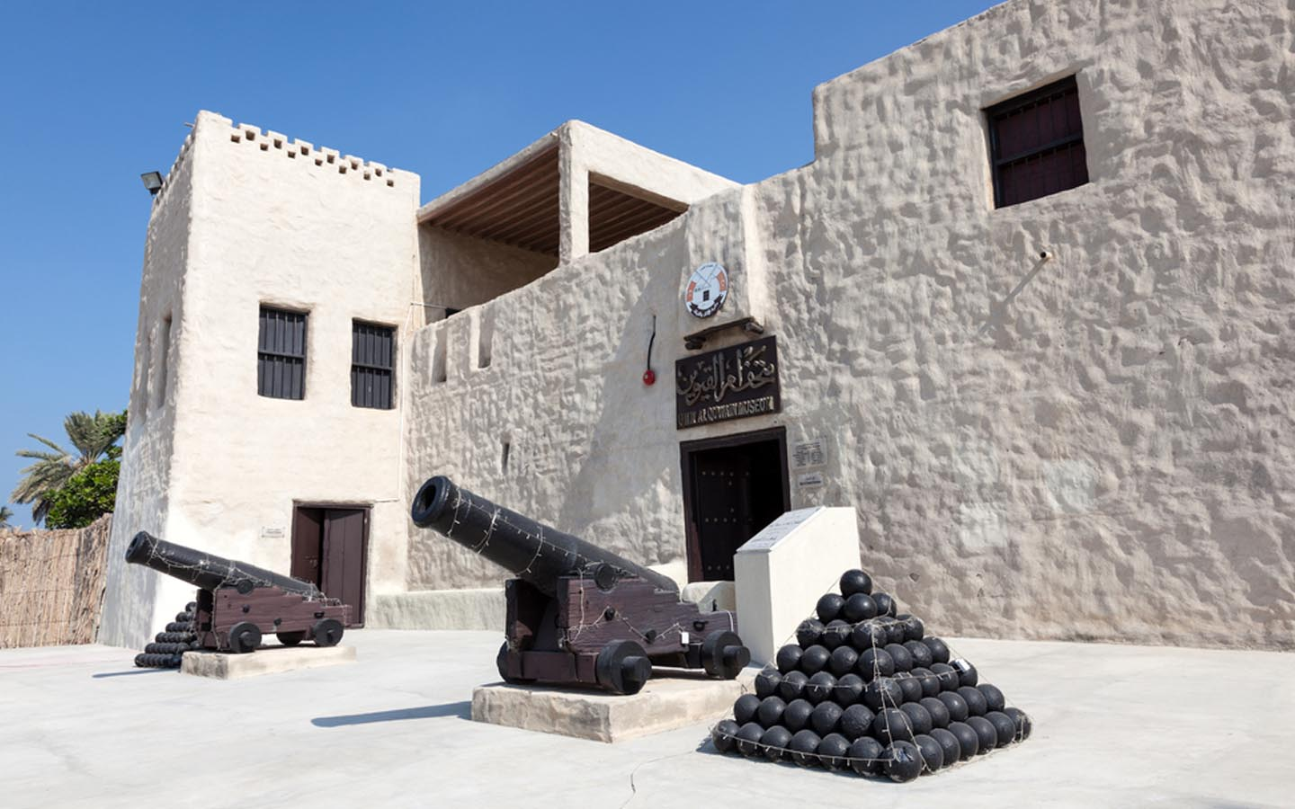 Cannons at UAQ Museum