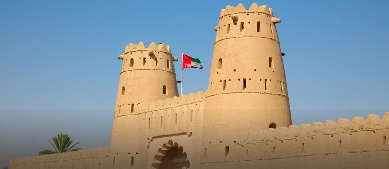 Al Jahili fort in Al Ain Oasis