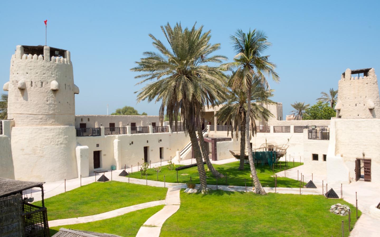 Umm Al Quwain National Museum