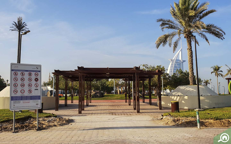 View of Burj Al Arab from Umm Suqeim Park