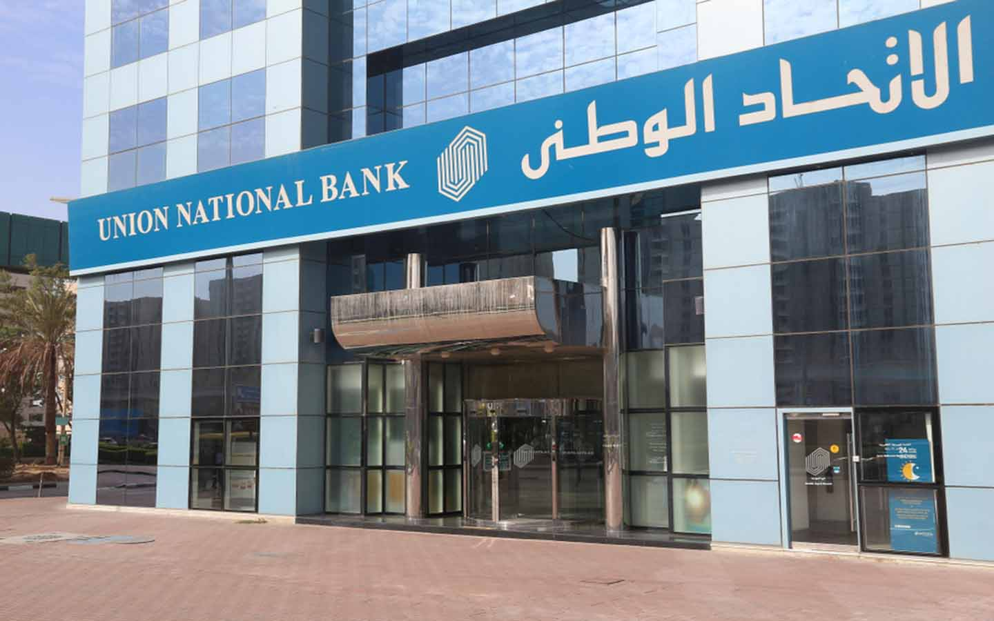 Union National Bank Dubai