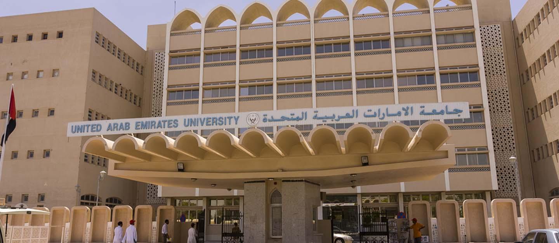 Universities In Al Ain Uae University Abu Dhabi University More Mybayut