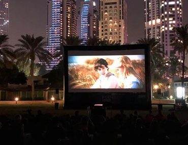 Urban Outdoor Cinema from the Inside