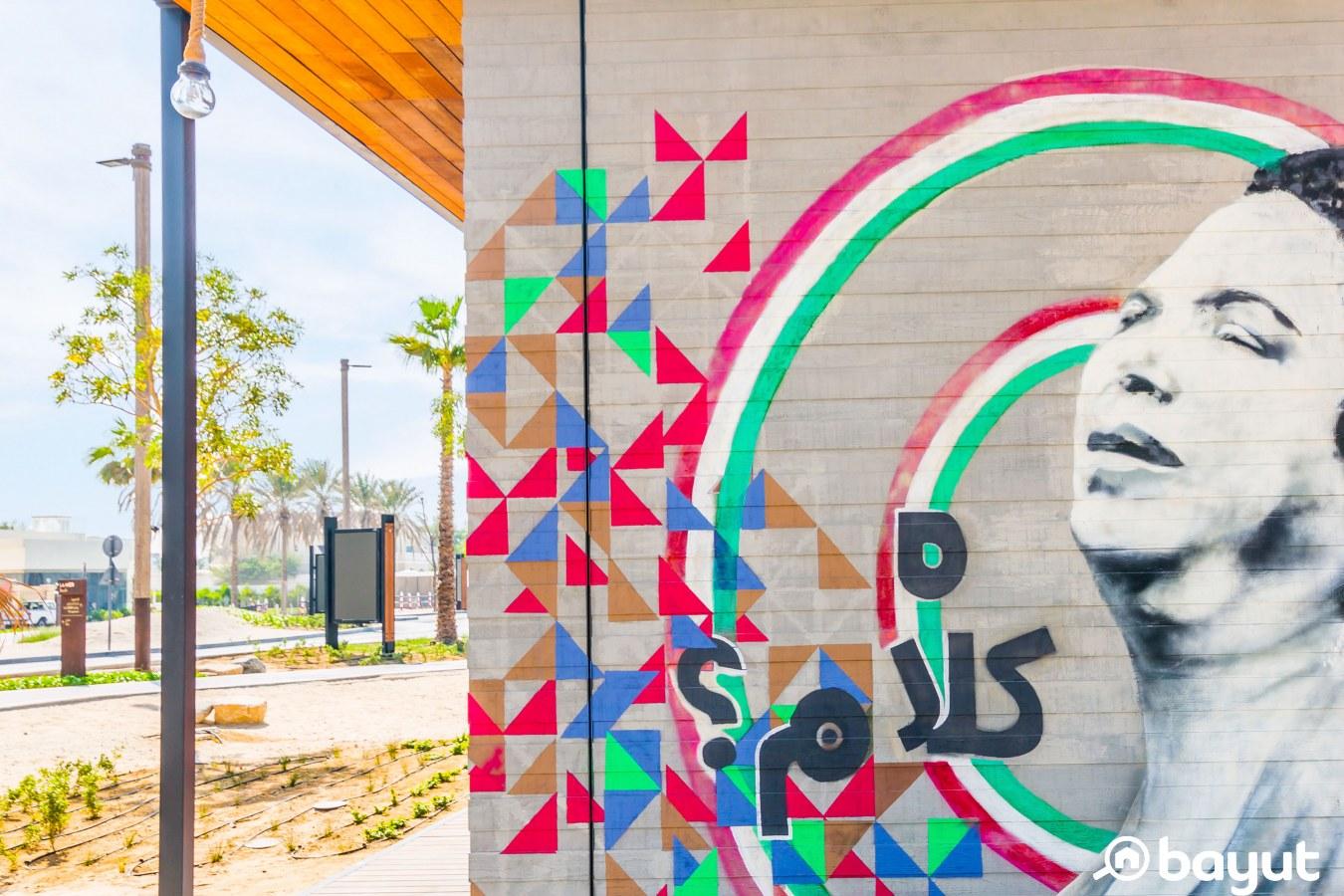 A colourful graffiti at La Mer Dubai beachfront development