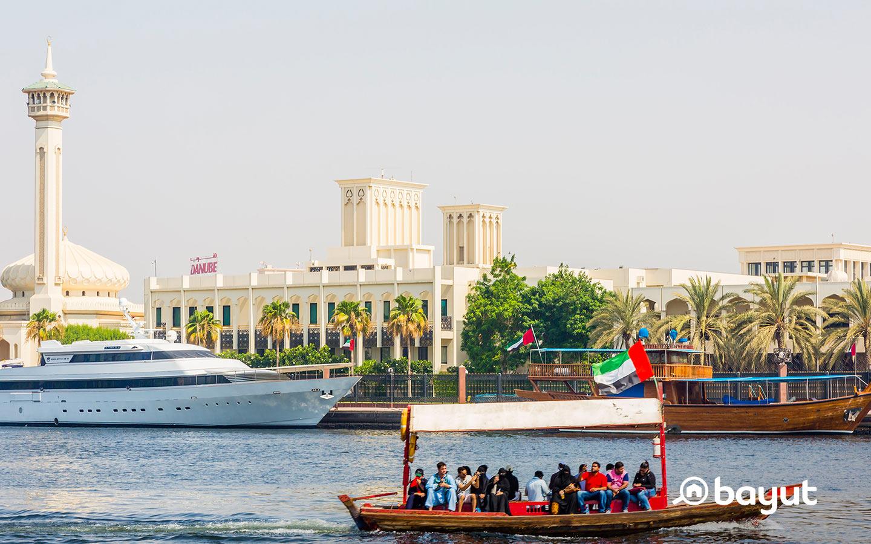 مركز ترفيهي ورياضي جميل وسط الإمارة