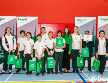 Student essay competition winners